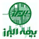 بیمه-البرز